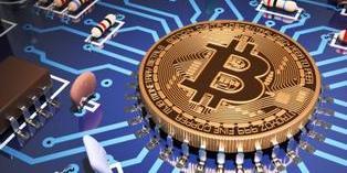 Майнинг Bitcoin